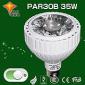PAR30LED射灯35瓦LED帕灯B
